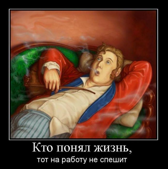 контрольная работа по роману и.а.гончарова обломов
